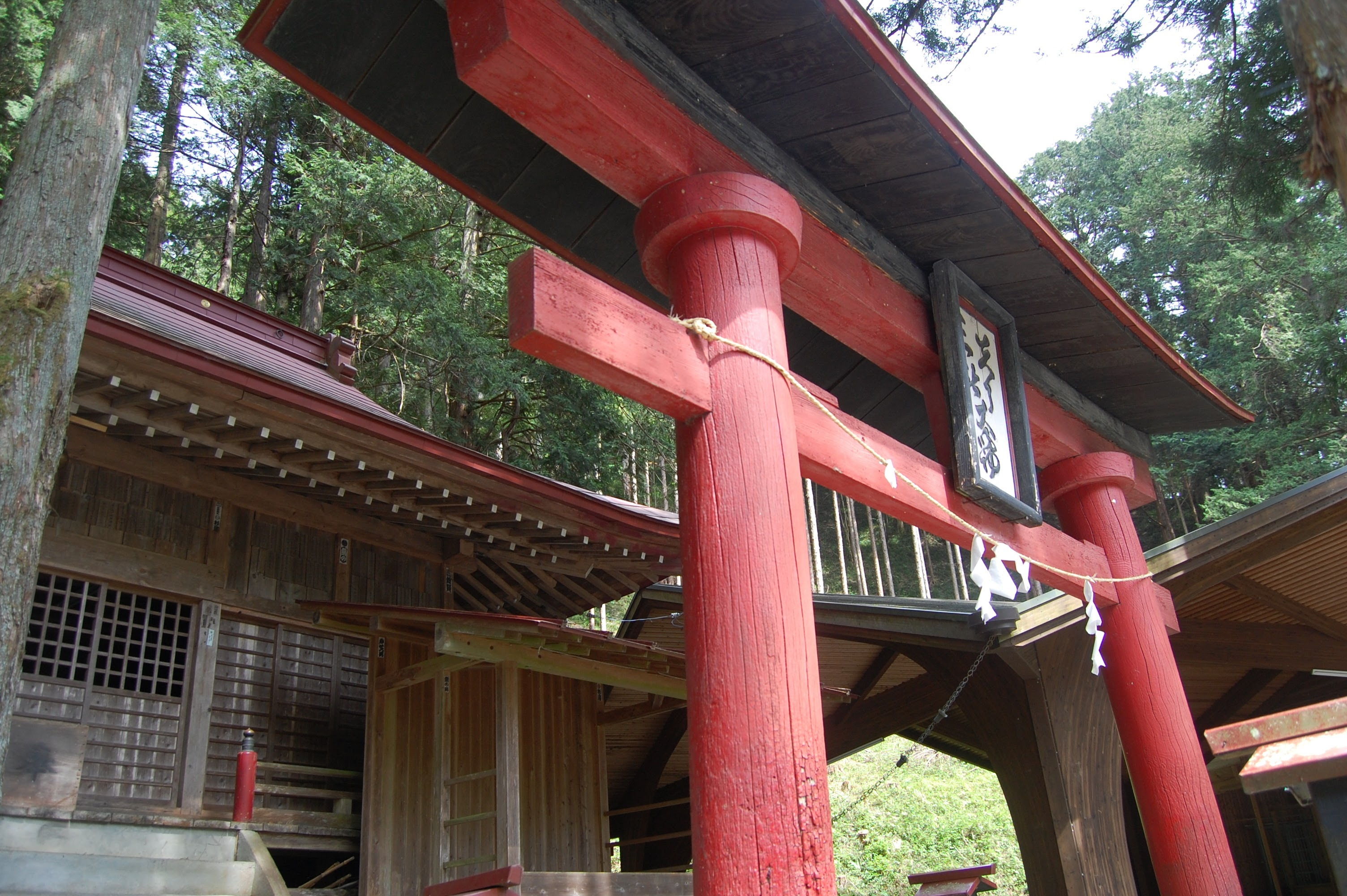 In Japan there is a temple dedicated to the female breast and its beautiful