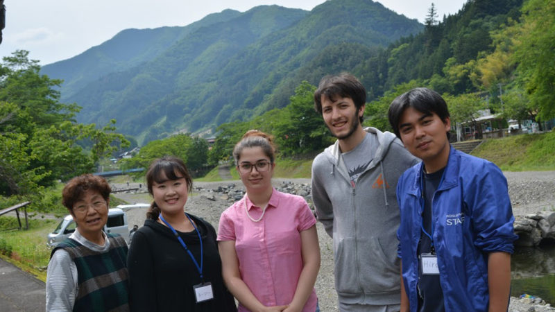 Satoyama Discovery Workshop